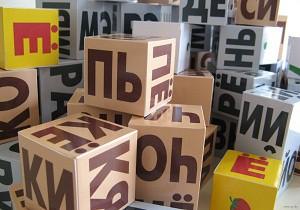 кубики зайцева цена
