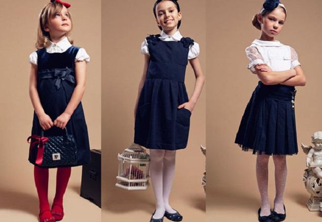 школьная форма для девочек синяя