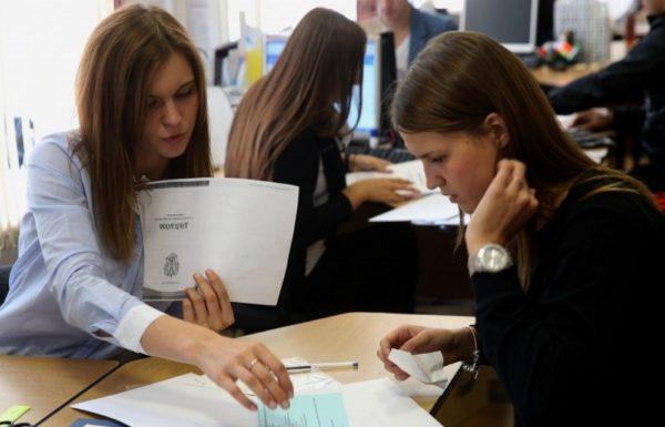 ВУЗы Екатеринбурга с бюджетными местами для абитуриентов
