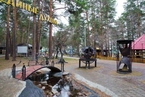 парки в Новосибирске.jpg