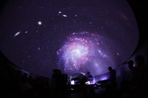 Омский планетарий.jpg