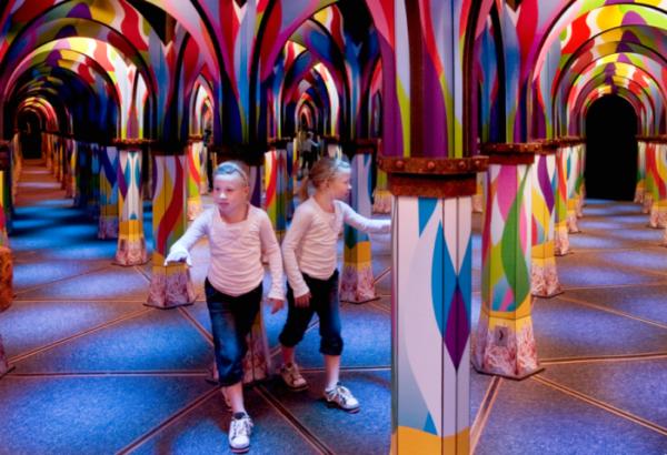 Зеркальные лабиринты в Саратове.jpg