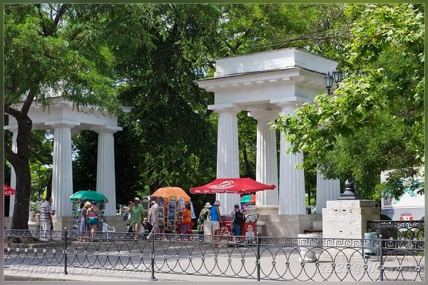 Комсомольский парк имени Марии Байды