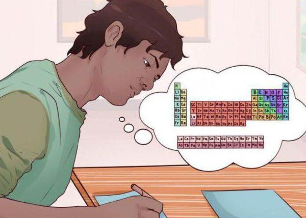 Как выучить таблицу Менделеева.jpg