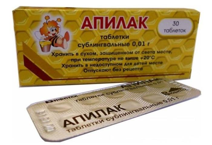 Апилак – средство для лактации на основе пчелиного маточного молочка.