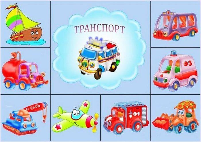 Игры направленные на развитие речи для детей 3-4 лет.jpg