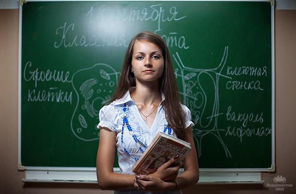 Профессия учитель биологии.jpg