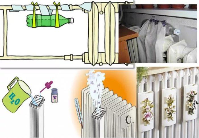 Как сделать увлажнитель воздуха в домашних условиях.jpg