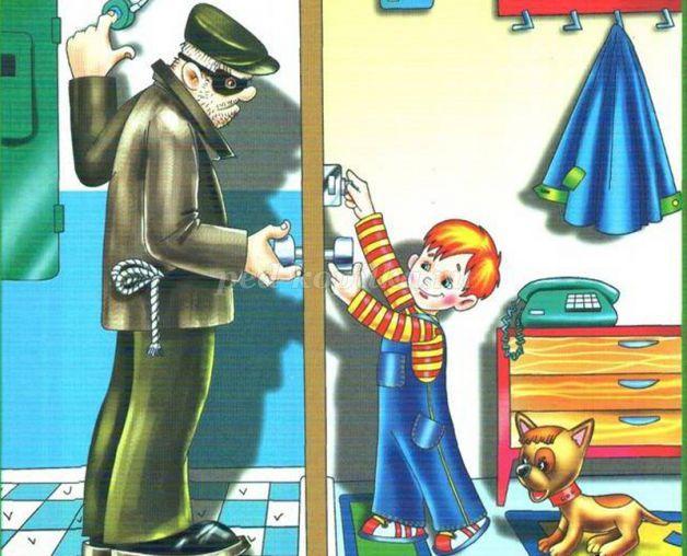 Безопасность ребенка дома: консультация для родителей