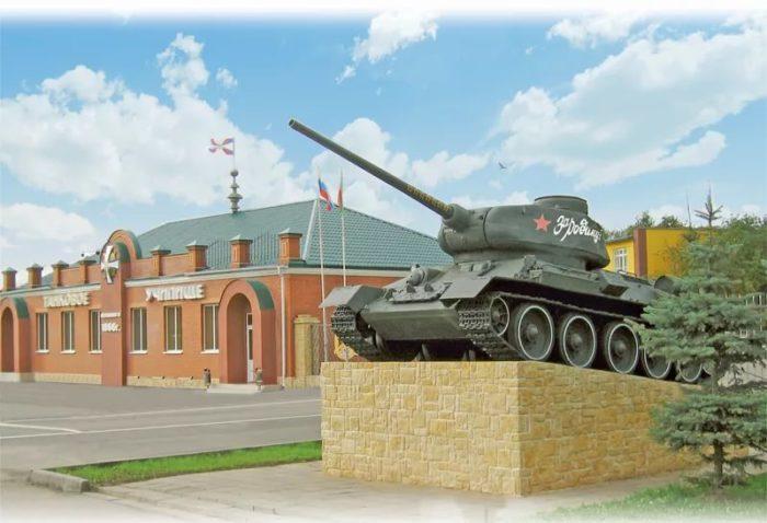 Казанское высшее танковое командное училище