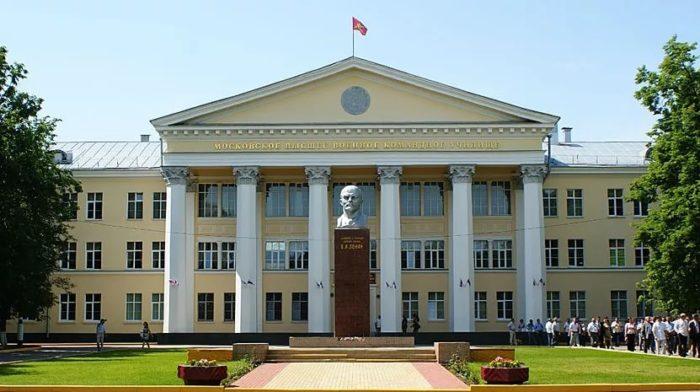 Московское высшее общевойсковое командное училище