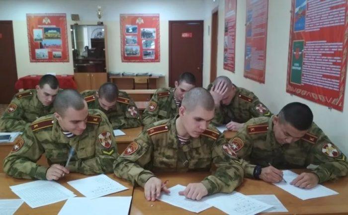 Новосибирский Военный институт войск национальной гвардии имени Яковлева