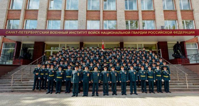 Санкт-Петербургский Военный институт войск национальной гвардии