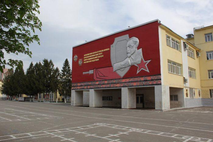 Саратовский Военный институт войск национальной гвардии