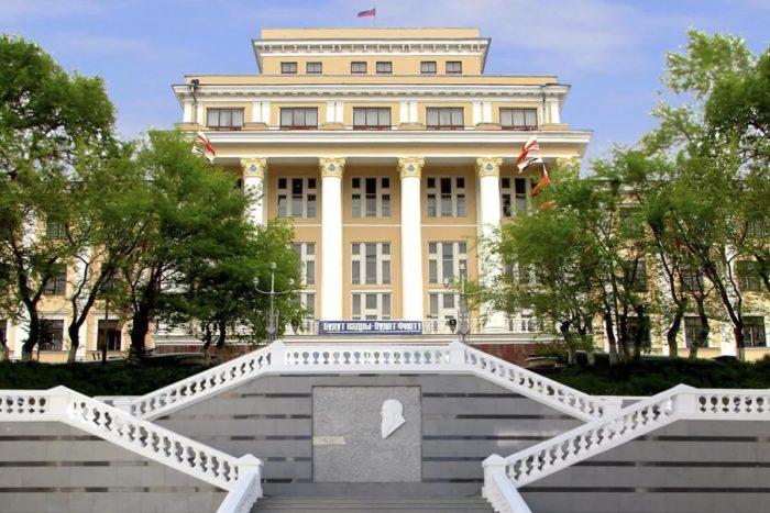 Тихоокеанское высшее военно-морское училище имени Макарова