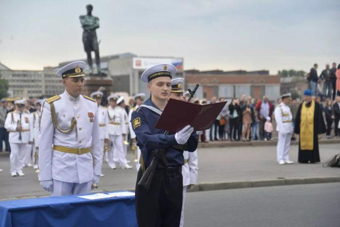Военно-морская академия имени Кузнецова