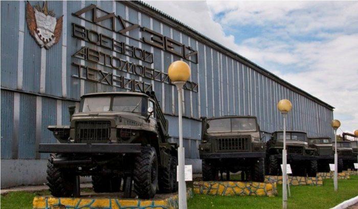 Историко-мемориальный музей боевой техники и вооружения (бывший музей истории военного автомобильного училища)