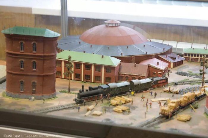 Музей тверских железнодорожников