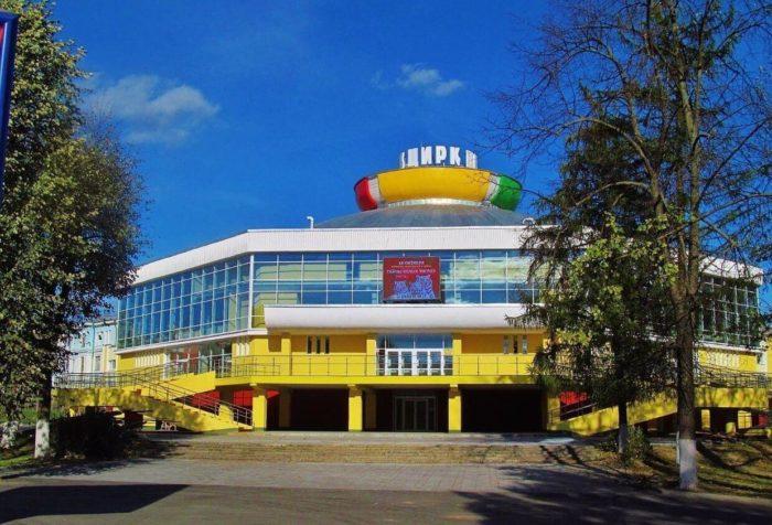 Ивановский государственный цирк