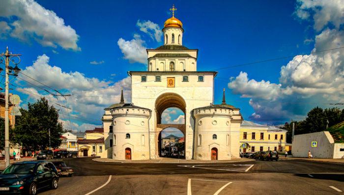 Музей «Золотые ворота»