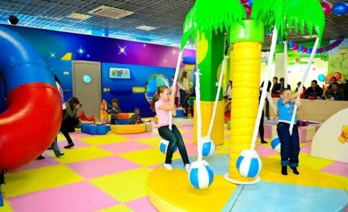Развлекательный центр «Индиго»