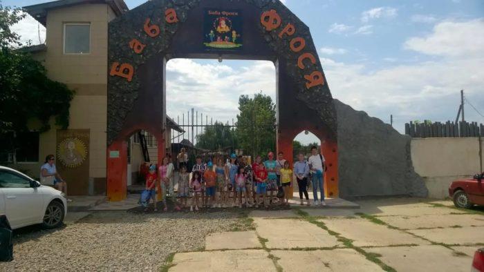 Центр семейного отдыха с зоопарком «Баба Фрося»