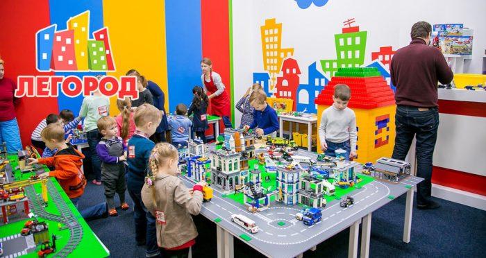Сеть игровых клубов «Лего Сити»