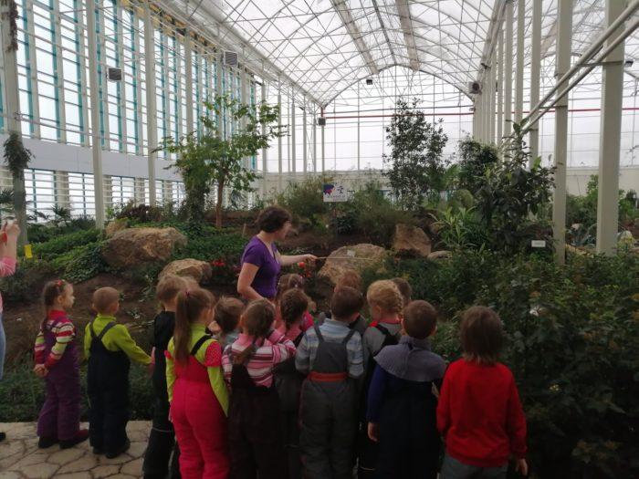 Ботанический сад города Кемерово