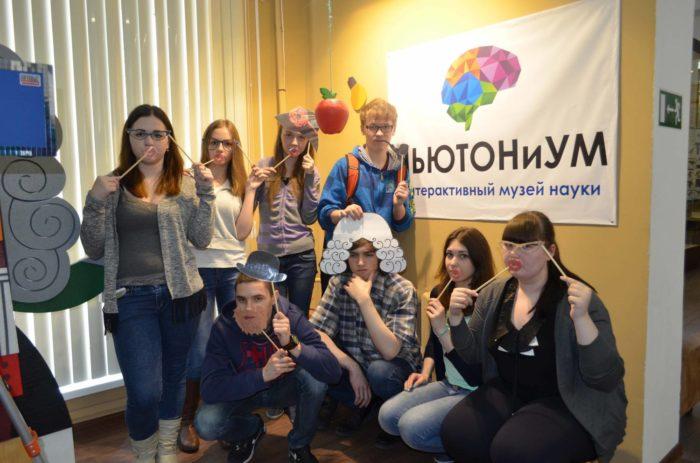 Детский интерактивный музей науки «НЬЮТОНиУМ»