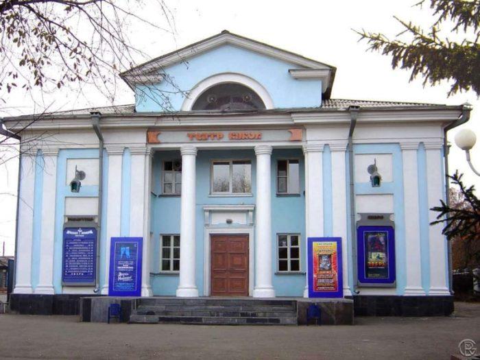 Областной театр кукол «Аистёнок»