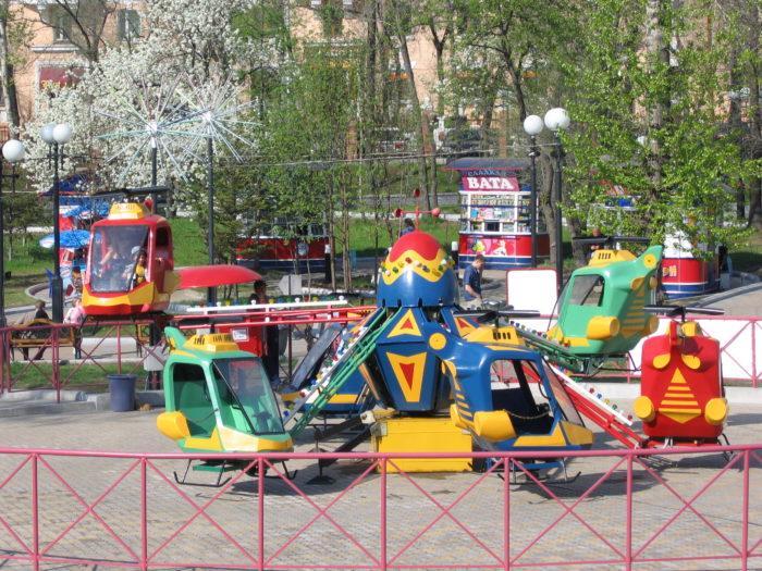 Парк «Динамо»