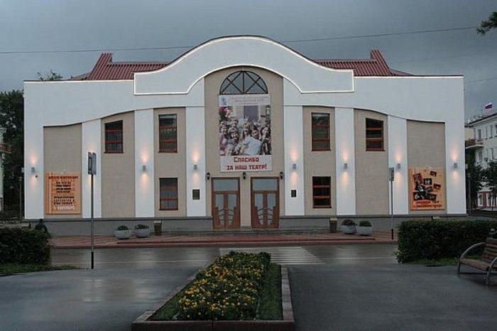 Театр для детей и молодежи