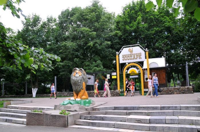 Пензенский зоопарк