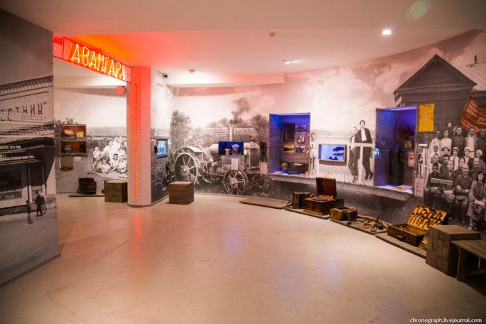 Краеведческий музей и Планетарий