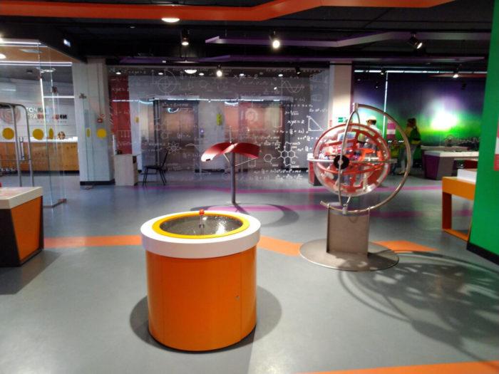 Музей начала наук «Точка гравитации»