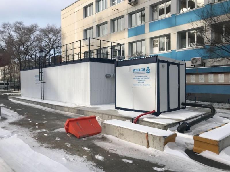 Резидент свободного порта Владивосток задает экологические тренды