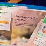 55-mlrd-rublej-v-konverte-kak-rossijane-otkladyvajut-v-sberbank-onlajn-82d0774