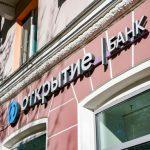 bank-otkrytie-rossijane-ne-namereny-otkazyvatsja-ot-depozitov-posle-vvedenija-naloga-na-dohod-s-vkladov-c0f51f9