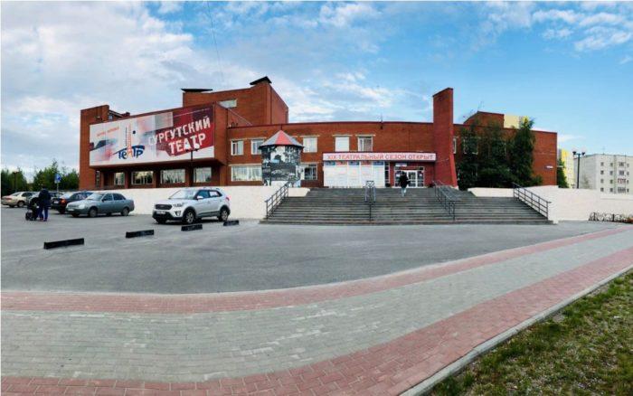 Сургутский музыкально-драматический театр