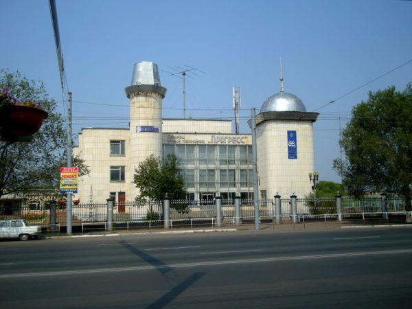 Оренбургский планетарий