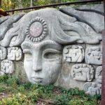 park-kultury-i-otdyha-druzhby-narodov