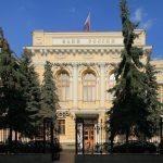 centrobank-predlagaet-rossijanam-kupit-reputaciju-75cda49