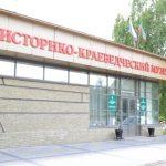 istoriko-kraevedcheskij-muzej-goroda-naberezhnye-chelny