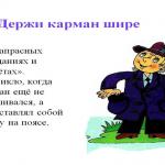 izobrazhenie_2021-04-26_122720