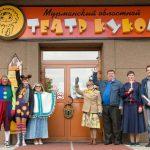 murmanskij-oblastnoj-teatr-kukol