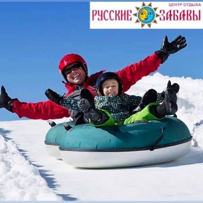 Центр активного отдыха «Русские забавы»