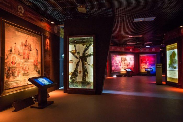 Интерактивный музей «Россия - моя история»