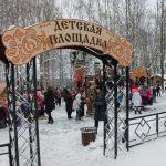 kirovskij-park