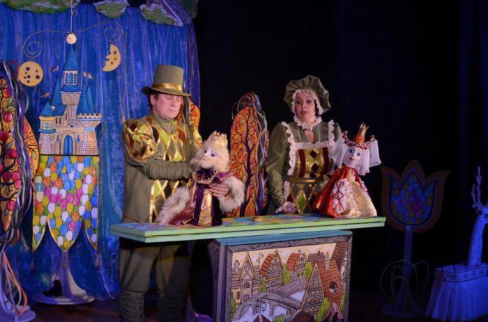 Ставропольский краевой театр кукол