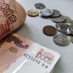 kazhdomu-dostanetsja-po-10-000-rublej-pfr-zhdet-eshhe-zajavlenija-9ce430b